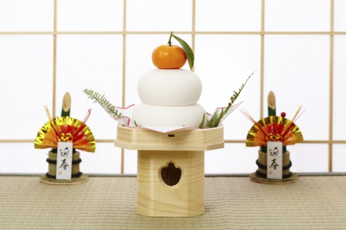 Célébration du Nouvel An japonais.