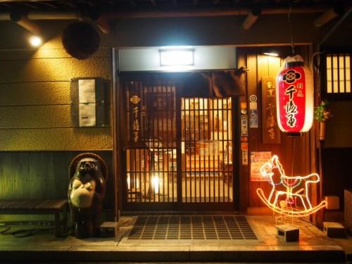 Le célèbre restaurant Kappo Chidori, Murakami, Japon.