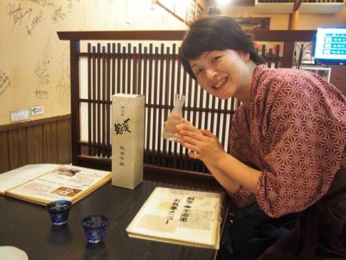 La gérante du restaurant Kappo Chidori parle anglais, Murakami, Japon.