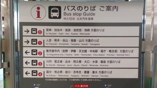 Se rendre à Izumi : les horaires de bus depuis l'aéroport de Kagoshima, Kyushu, Japon.