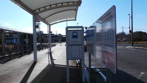 Bus de tourisme à partir de la gare d'Izumi, Kyushu, Japon.