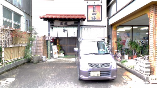 Déguster l'Oyako-don d'Izumi : le restaurant Uomatsu.