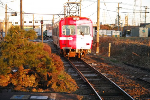 "The ""Gakunan Railway Line"""