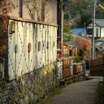 Seto, la ville de la céramique depuis plus de 1000 ans