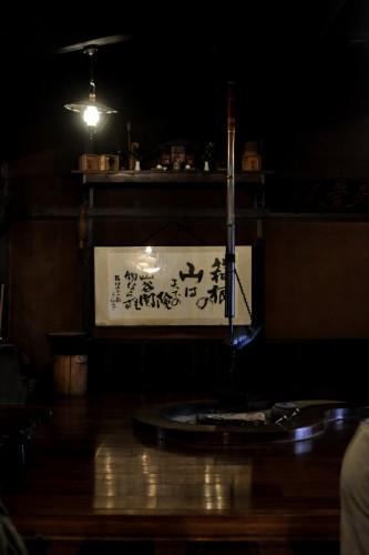 l'intérieur de la maison Amazake Chaya à Hakone