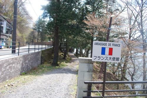 la nature à Nikko : Le lac Chuzenji et ses rives