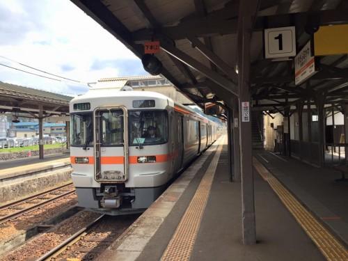Pour les touristes, les billets du JR Seishun 18 Kippu vous amènent où vous souhaitez en voyageant le moins cher