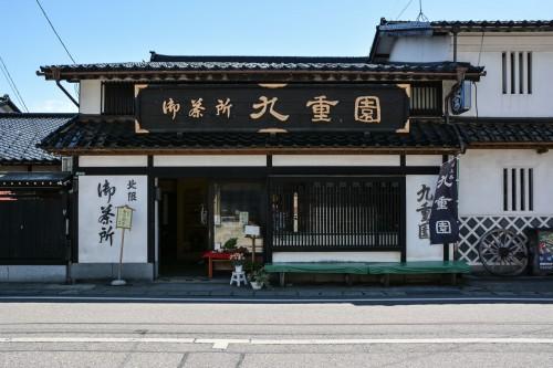 Kokono-en tea, une boutique de thé à Murakami