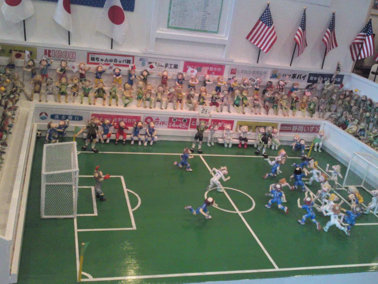 Collection de Kappa au Musée de Kappa de Tach-chan's dans la Ville de Yaizu en match de foot