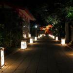 Enoshima, une destination nature et histoire près de Tokyo