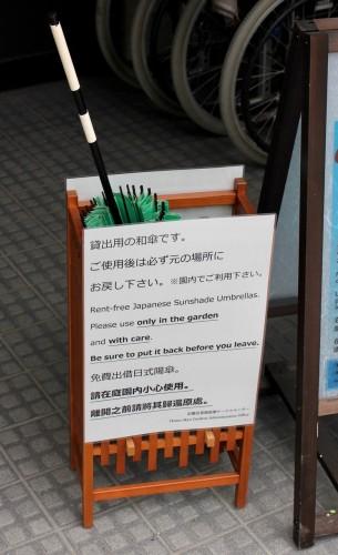 Une collection de parapluie / boîte de retour à la porte d'Otemon, jardin japonais de Hamarikyu, Tokyo, Japon.