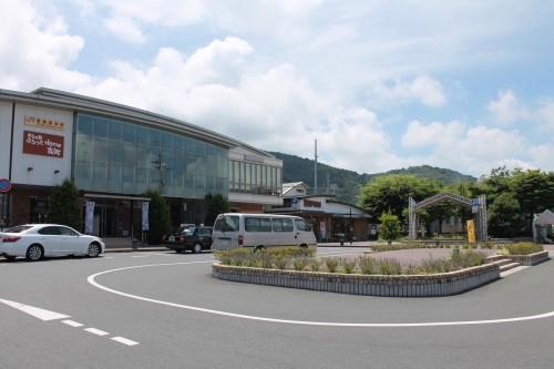La gare de Wakasa Takahama - L'office du tourisme est l'intérieur