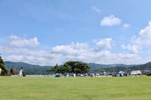 Juste avant le point de rencontre à Shiroyama Park à Wakasa Takahama