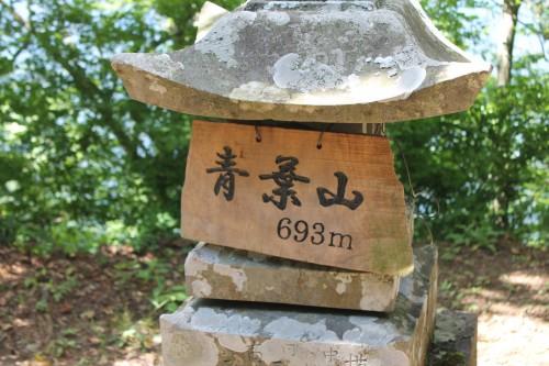 Au sommet du mont Aoba à Wakasa Takahama
