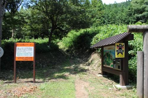 Le sentier de randonnée pour monter au mont Aoba à Wakasa Takahama