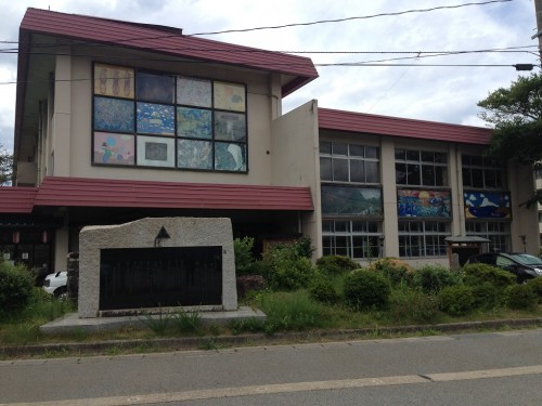 Hachiman Onsen, un ancien lycée à Murakami, Niigata