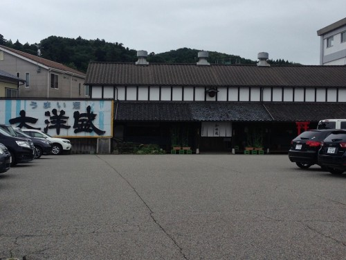 l'usine de Taiyo Sake, de saké à Murakami, Niigata