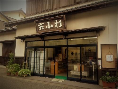 L'extérieur de la boutique de laque Kosugi Shikki à Murakami, artisanat local de qualité