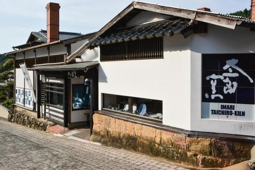 Le village de potiers d'Okawachiyama tout près d'Imari dans la préfécture de Saga et le magasin de porcelaine