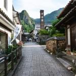 Le festival des clochettes à vent dans le village de potiers Okawachiyama, Imari