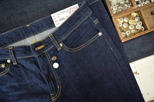 fabriquer son propre jeans unique betty smith à Kojima, berceau du denim japonais