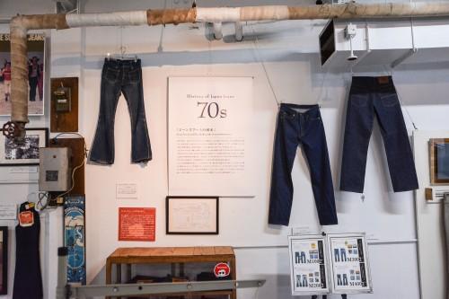 Visite du musée du jeans à Kojima, berceau du denim japonais, Okayama, Japon