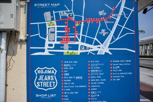 Shopping à Kojima Jeans Street, berceau du denim japonais, Okayama, Japon