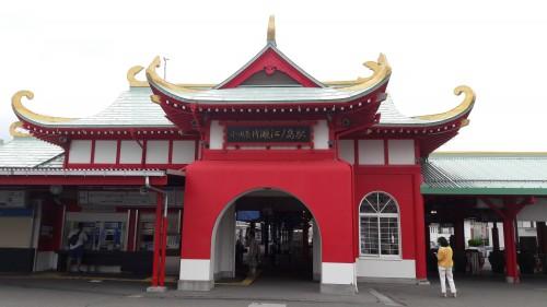 La gare de Katase Enoshima