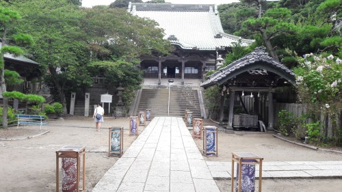 Ryuko-ji Temple and a Five Storied Pagoda is located near Enoshima and Kamakura