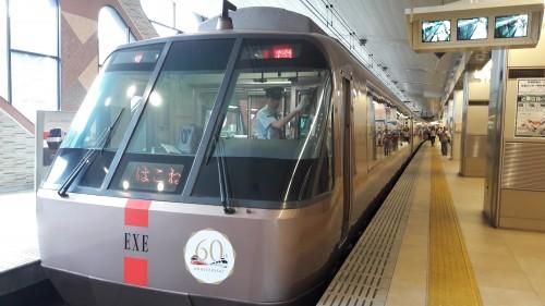 """Romancecar""; The Express Train Between Shinjuku and Enoshima"