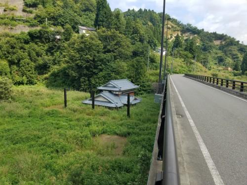La maison Sunken à Yamakoshi dans la préfécture de Niigata