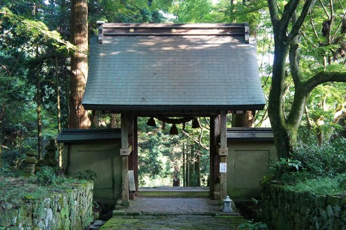 Portail de Futagoji, dans la péninsule de Kunisaki, Oita, Kyushu