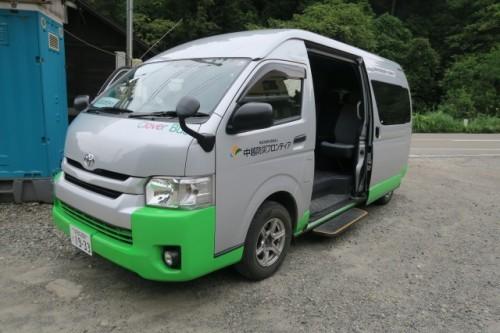 les bus pour accéèder au village de Yamakoshi