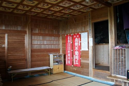 Vue de l'intérieur de l'Itsutsuji Fudo, dans la péninsule de Kunisaki, Oita, Kyushu