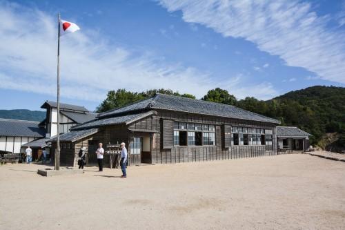 Twenty Four Eyes Movie Studio sur l'île de Shodoshima dans la prefeture de Kagawa