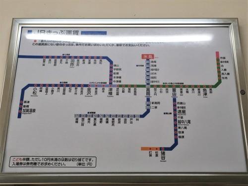 Le plan du réseau régional