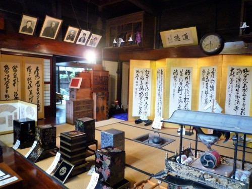 Paravents de Murakami, Niigata, Traditions, Japon, Kikkawa