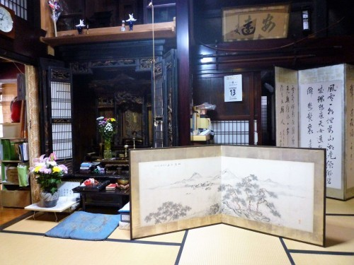 Paravents de Murakami, Niigata, Traditions, Japon, Kikkawa.