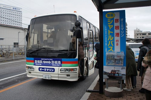 Chikubu-shima, Hikone, île sacrée, lac Biwa, Shiga, navette