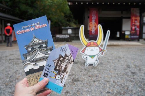Château de Hikone, ère Edo, Japon, Histoire, Lac Biwa, Hikonyan, Ticket entrée