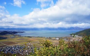 Vue sur le lac Biwa