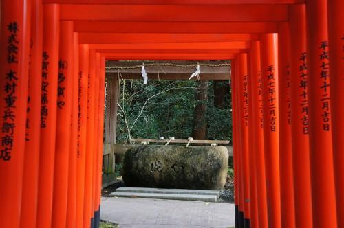 Ohmi Railway, Taga-taisha, Hikone, Shiga, Kyoto, chemins de fer
