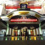Quatre idées de découvertes à Tokyo la nuit