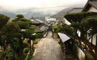 Le quartier historique Unomachi de Seiyo