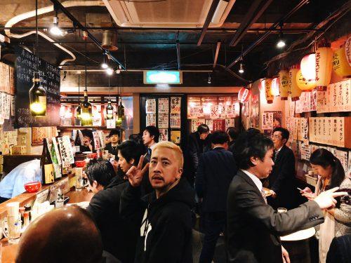 Kumamoto, Japon, spécialités locales, Izakaya, Negibouzu