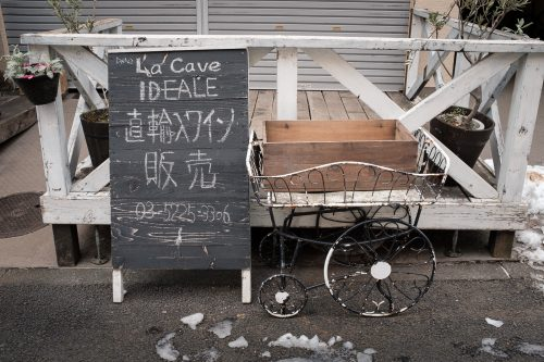 Test, Wifi gratuit de Tokyo, Connexion internet, Tokyo Wi-Fi, Kagurazaka