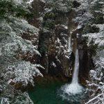Les gorges paisibles de Kakizore dans la région de Nagiso