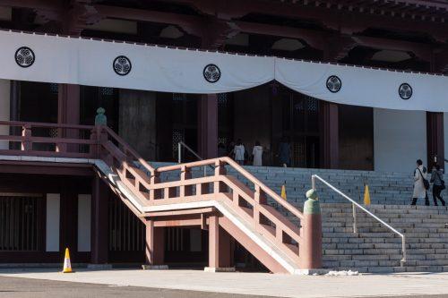 Zojo-ji, observatoire WTCB, Keisei pass, Tokyo