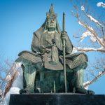 Sur les traces du samouraï Uesugi Kenshin à Yonezawa