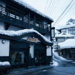 Séjour en <em>ryokan</em> à Yonezawa dans un village de <em>onsen</em>